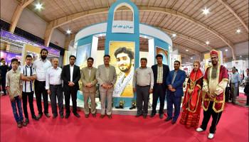 حضور شهرداری نجف آباد در یازدهمین نمایشگاه بینالمللی گردشگری و صنایع دستی اصفهان