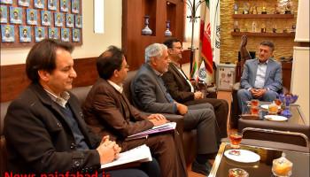 جلسه با ریاست دانشگاه پیام نور استان اصفهان