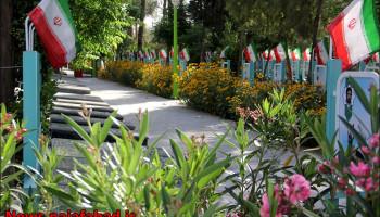 بهسازی گلزار شهدای نجفآباد در یک مجموعه طراحی