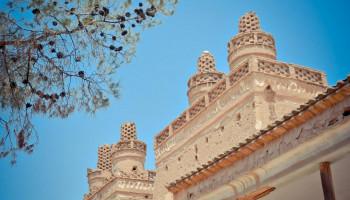 برجهای صفا در کلام پارلمان شهر نجف آباد