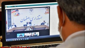 استاندار اصفهان: با برگزاری هرگونه تجمع به بهانه اربعین برخورد میشود