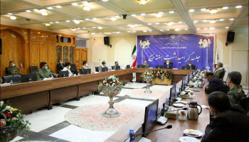 ایجاد تفکر و نگرش بسیجی مدیران استان به عنوان یک اصل