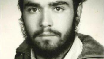 شهید حسین کارشناس