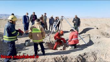 گذری بر عملکرد سازمان آتش نشانی و خدمات ایمنی / بهمن ماه ۹۹
