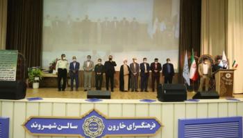 مراسم تکریم و معارفه دادستان عمومی و انقلاب نجف آباد