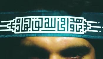 نماهنگ | مجلس قوی