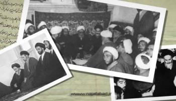 کلیپ بمناسبت قیام خونین 15 خرداد