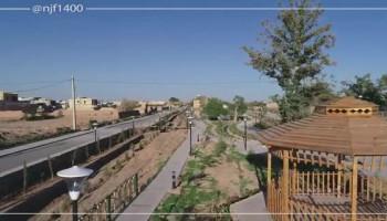 مصاحبه با مدیرعامل سازمان همیاری شهرداری های استان اصفهان