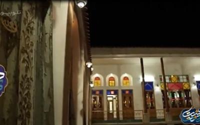 پخش زنده برنامه هشت بهشت از نجف آباد / 8 اسفند ماه 97 / فیلم
