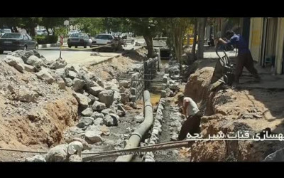تداوم پروژه های شهرداری نجف آباد