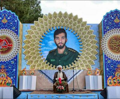 دومین سالگرد شهید سرافراز محسن حججی