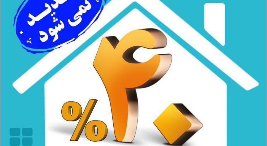 چهل درصد طرح کاهش عوارض