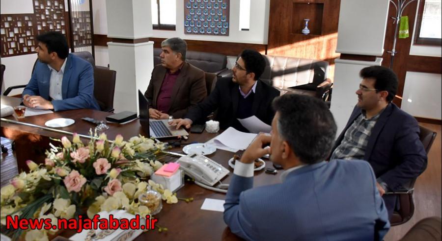 کمیته هماهنگی وساماندهی فضاهای شهری