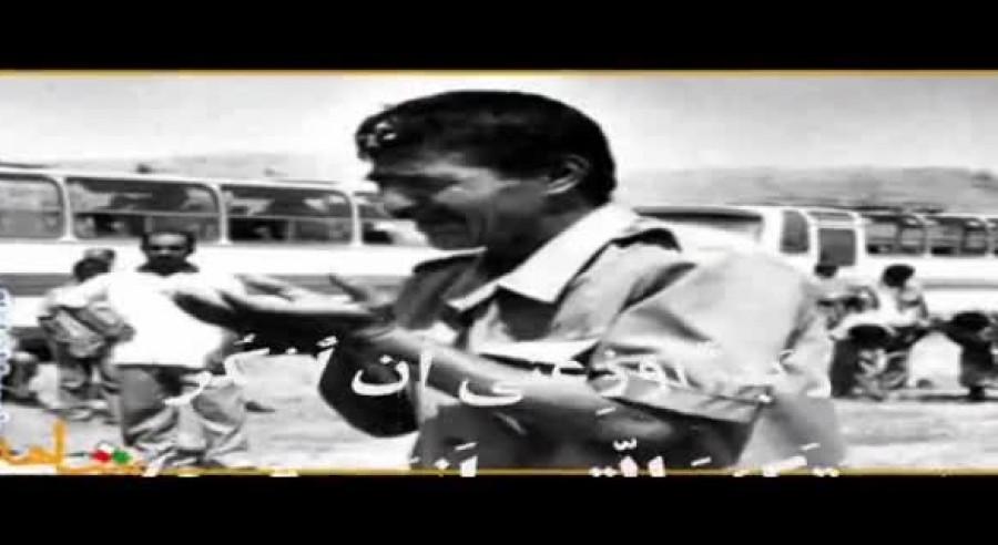 کلیپ ویژه ورود آزادگان