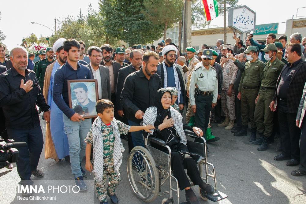 به گزارش خبرنگار پایگاه خبری شهرداری نجف آباد/7 آبانماه