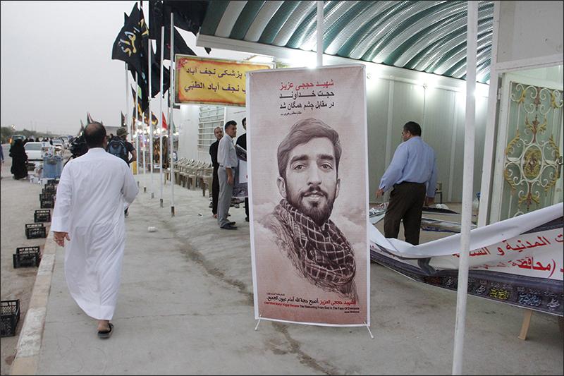 به گزارش خبرنگار پایگاه خبری شهرداری نجف آباد