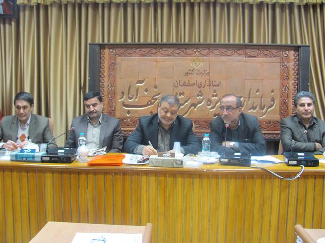 به گزارش روابط عمومی فرمانداری ویژه شهرستان نجف آباد،
