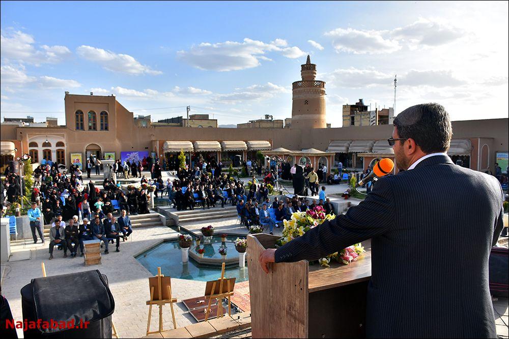 جشنواره شهرداری اسامی اسامی برندگان قرعه کشی شهرداری نجف آباد + تصاویر 1556689742 E1wQ8