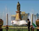 گذری بر المانهای شهری نجف آباد