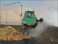 گذری بر مدیریت پسماند نجف آباد