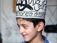 روزی روزگاری نجف آباد: کلاه مالی