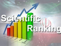 دانشگاه آزاد اسلامی واحد نجف آباد رتبه اول چهار شاخه علمی کشور را به خود اختصاص داد