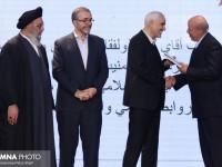 آیین تکریم و معارفه استاندار اصفهان