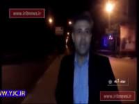 جزئیات محل حادثه بمبگذاری دیشب در نجف آباد + فیلم