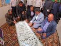 64 نیروی آتش نشانی نجف آباد تجلیل شدند + کلیپ