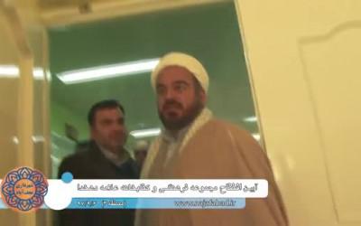 آیین افتتاح مجموعه فرهنگی و کتابخانه عمومی علامه دهخدا